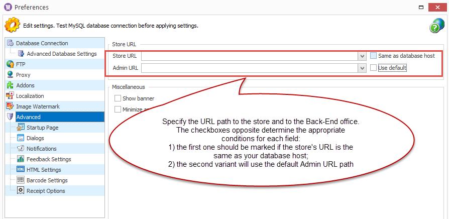 Check URL paths fields
