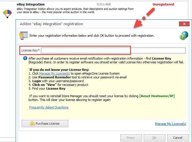 Form for Registration in Preferences
