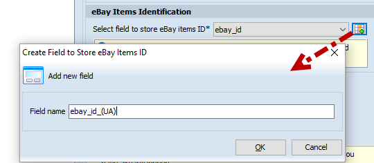 specify own eBay ID field