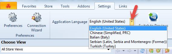 Application Language