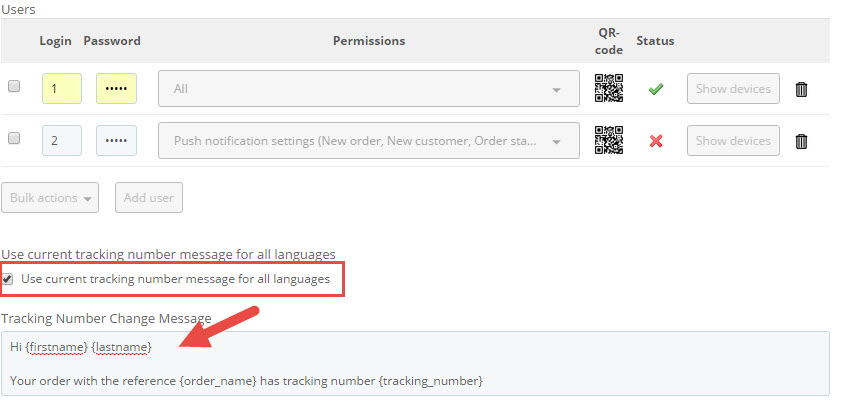 Use tracking number message checkbox
