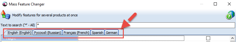 Multilingual tabs in Mass Feature Chenger form