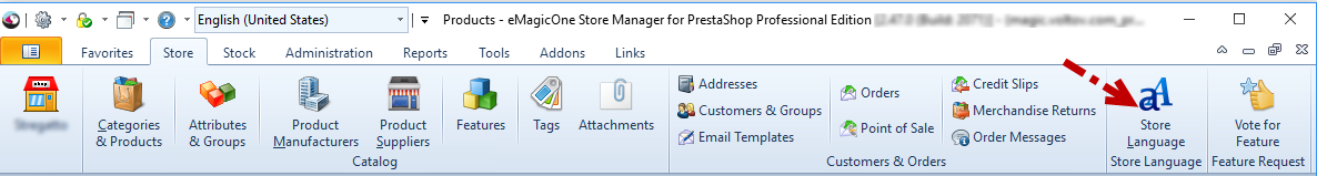 Store Language section